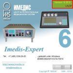 IE6-Software_DE
