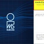 IE7-Software_DE